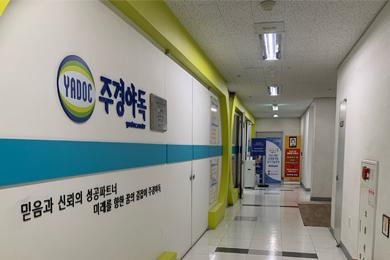 3층 교육장 입구 사진